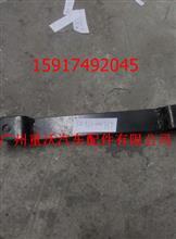 陕汽德龙前桥稳定杆吊架/SZ965000737