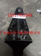 陕汽德龙稳定杆支架/SZ970000747
