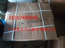 陕汽德龙消声器/SZ954001150