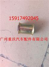 陕汽德龙液压锁衬套短/81.96210.0462