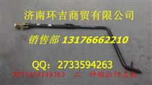 供应陕汽德龙新M3000上卧铺支架DZ15221570013/DZ15221570013