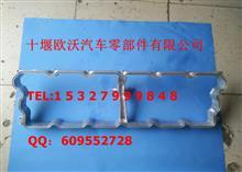 东风天龙 雷诺DCi11发动机制动室总成 D5010550315/D5010550315