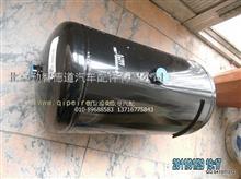 福田戴姆勒欧曼1327135680018储气筒总成20L/1327135680018