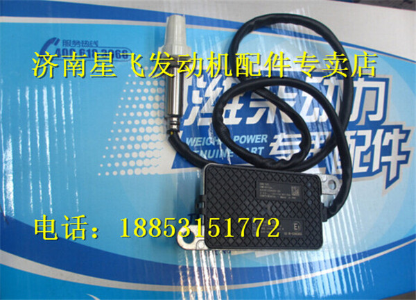 潍柴发动机氮氧传感器,612640130013