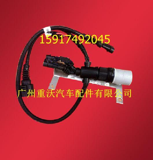 潍柴电磁离合器用线束 612600061659