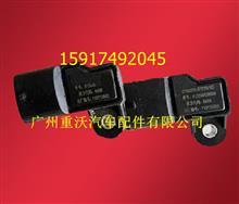 潍柴发动机进气压力传感器/612630120004