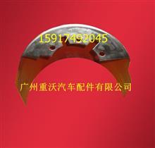 潍柴空压机/610800130067