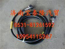 德龙81.27111.0144 行驶记录仪底盘电缆(5100mm)/81.27111.0144