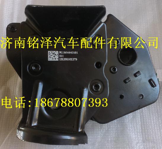 重汽豪沃a7驾驶室液压锁总成wg1664440101图片