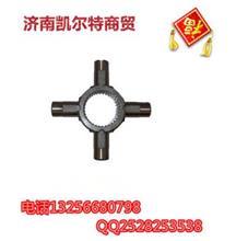 重汽AC16轴间差速器十字轴AZ9981320139/AZ9981320139