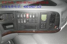 重汽豪沃10款駕駛室開關板  重汽豪沃10款駕駛室暖風水管