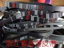 3PK750 主机皮带 助力泵皮带 空调皮带 发电机皮带 皮带批发/00008
