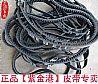 3PK820主机配套 助力泵皮带 空调皮带 发电机皮带 皮带批发/000070