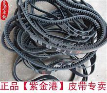 3PK905主机配套 助力泵皮带 空调 发电机皮带 小车 皮带批发/ZIJINGANG