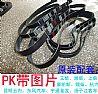 3PK1250主机配套 助力泵皮带 空调皮带 发电机皮带 皮带批发/000121