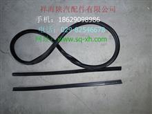 陕汽X3000玻璃胶条(外)/DZ14251710015