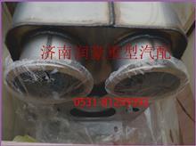 WG9925540691重汽豪沃国四国五国六发动机SCR催化排气管消声器/WG9925540691