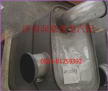 重汽豪沃国四国五电喷SCR催化原厂消声器 WG9725540538/WG9725540538