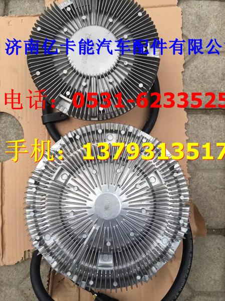 【潍柴发动机硅油离合器