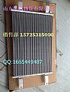 江淮格尔发驾驶室冷凝器JPG价格200/冷凝器
