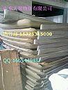 重汽豪沃驾驶室铁顶盖 豪沃钣金件价格1200/豪沃钣金件