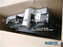 福田戴姆勒欧曼H1130090002A0冷却模块带护风罩总成/H1130090002A0