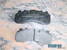 福田戴姆勒欧曼YF3501DR05-40前制动刹车片碟刹/YF3501DR05-40