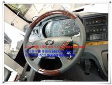 东风超龙校车方向盘/EQ6550ST方向盘