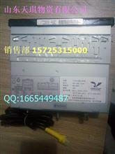 陕汽重卡汽车行驶记录仪DZ95189586578价格1600/DZ95189586578