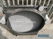 福田戴姆勒欧曼H0130090005A0冷却模块带护风罩总成/H0130090005A0