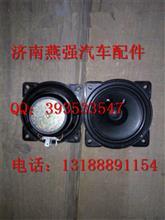 陕汽德龙X3000扬声器/DZ97189586120