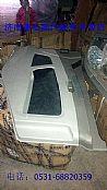 X3000面板     X3000前面板    陕汽德龙面板中网/0020