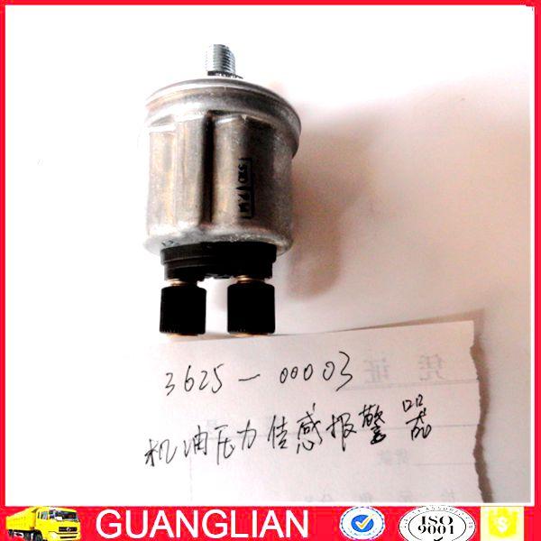 风康明斯发动机机油压力传感报警器总成,3625-00003价格,图片,