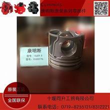 东风康明斯ISLE9.5发动机配件活塞5255257/5255257