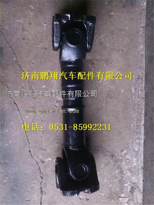陕汽德龙f3000中后桥传动轴总成dz9114311067
