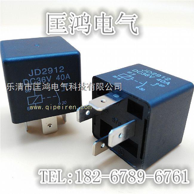 32v 用途:线圈通电产生磁场将动触电吸引并贴合静触点从而接通电路