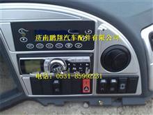 陕汽德龙M3000驾驶室MP3收放机/PW10/9781020