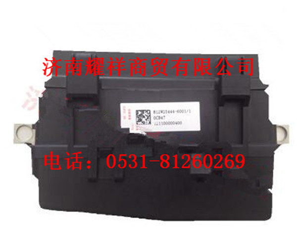 机底盘电器接线盒