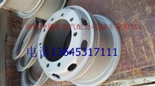 重汽豪沃1200-20轮胎钢圈WG9631610050/WG9631610050
