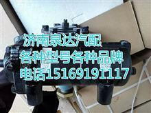 广汽D54B日野双前桥 动力转向器 方向机 转向机/44110H15A1