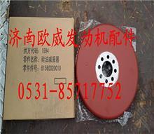 潍柴发动机硅油减振器/61560020010