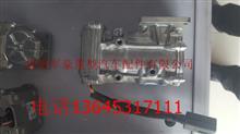 重汽豪沃天然气发动机电子调压阀总成VG1238110013/VG1238110013
