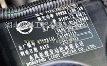 东风皮卡发动机总成ZD25D14-4N发动机东风御风发动机/ZD25D14-4N