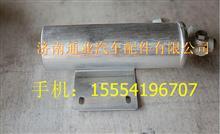 中国重汽豪运原厂空调储液罐/NZ1651820525