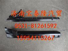 陕汽德龙原厂81.51710.5426 支架总成(用于贮气筒)/81.51710.5426