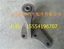 重汽豪运配件右稳定杆支架/NZ9525680016