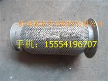重汽豪运排气管接头/NZ9525540111