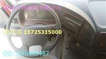 重汽豪运驾驶室方向盘豪运驾驶室内饰价格220元/驾驶室方向盘