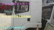 重汽豪运驾驶室价格41500元/豪运驾驶室