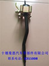 1703025-T3100天龙变速操纵杆/大力神变速杆操纵机构/1703025-T3100